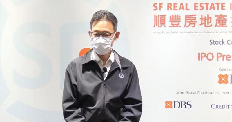 順豐REIT行政總裁兼執行董事翟迪強
