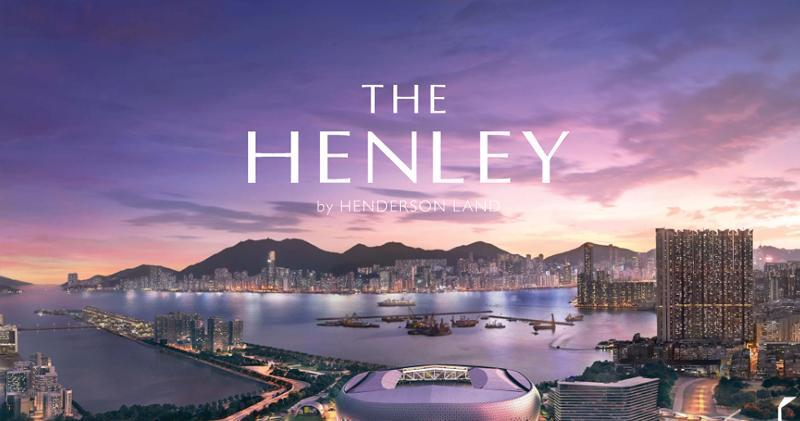 THE HENLEY I周日以價單形式推售196伙