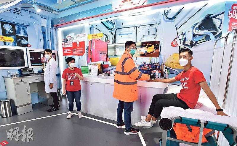 數碼通位於天際100的「5G Lab 」,設有智慧醫療展廳,醫院的醫生可同步以智能手套指導車內救護員工作,以遙距支援救援。(劉焌陶攝)