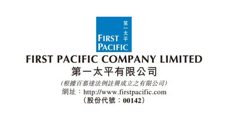 第一太平主要營運聯營公司PLDT首季純利58.03億披索