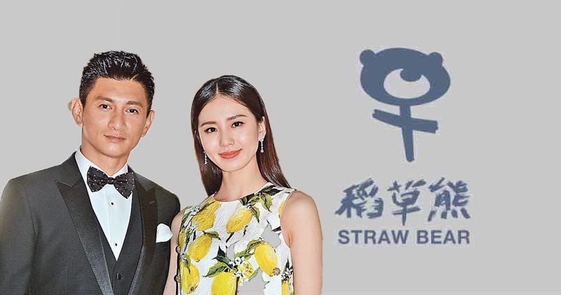 劉詩詩有份稻草熊股權高度集中 小股東僅持股1.8%