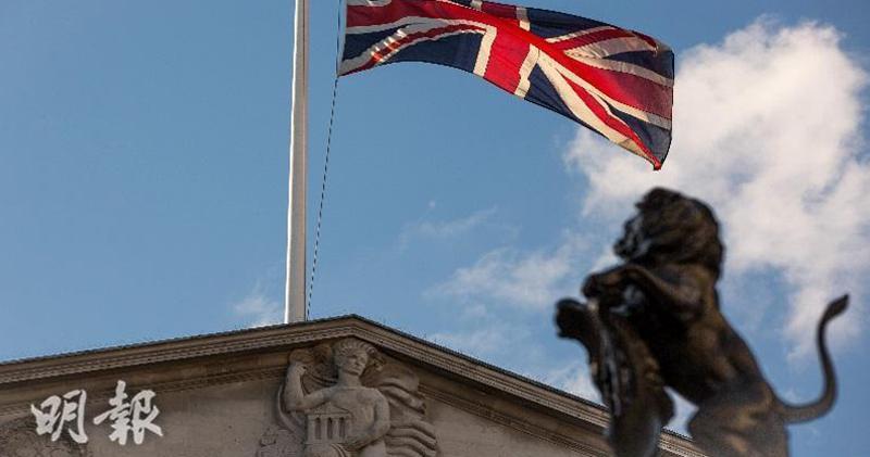 英倫銀行:維持利率不變 放緩買債步伐