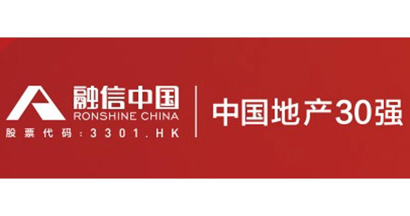融信中國首四個月合約銷售額