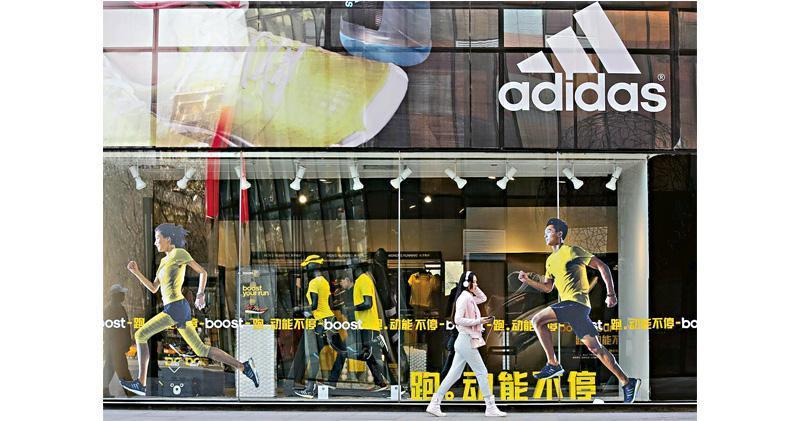 adidas︰中國區銷售正回復正常 首季大中華收入增1.56倍 調高全年銷售預測