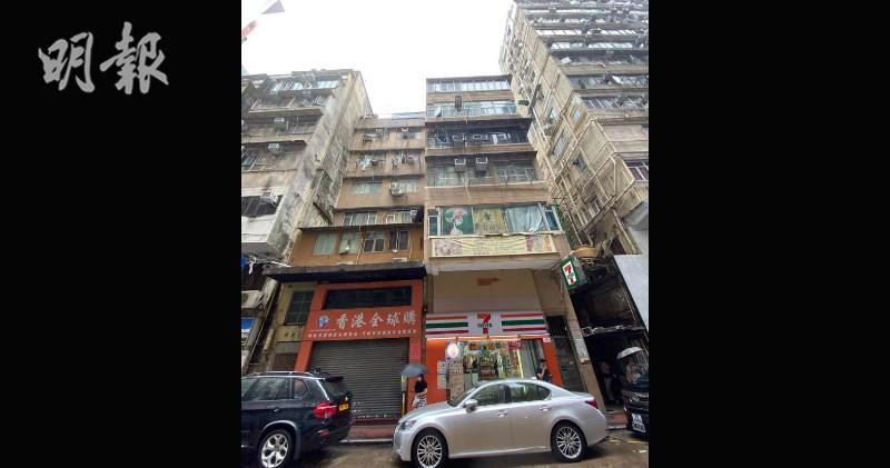 南京街11至13號