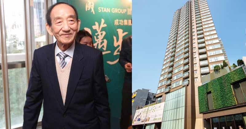 鄧成波放售聯合道一籃子物業 市值25億元