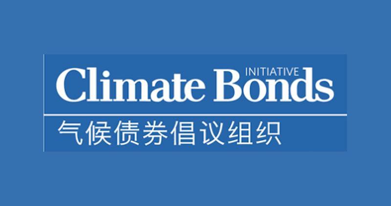 CBI:去年香港發21億美元綠債 按年減18%