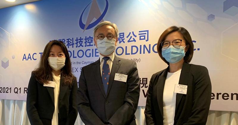 瑞聲:高毛利率目標屬差異化競爭優勢。左起首席財務官郭丹、董事總經理莫祖權及投資者關係總監黃美娟。
