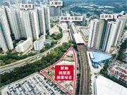 新地天水圍商業地補價20億 破新界紀錄 50萬呎商場連35萬呎商廈 料成新界版apm