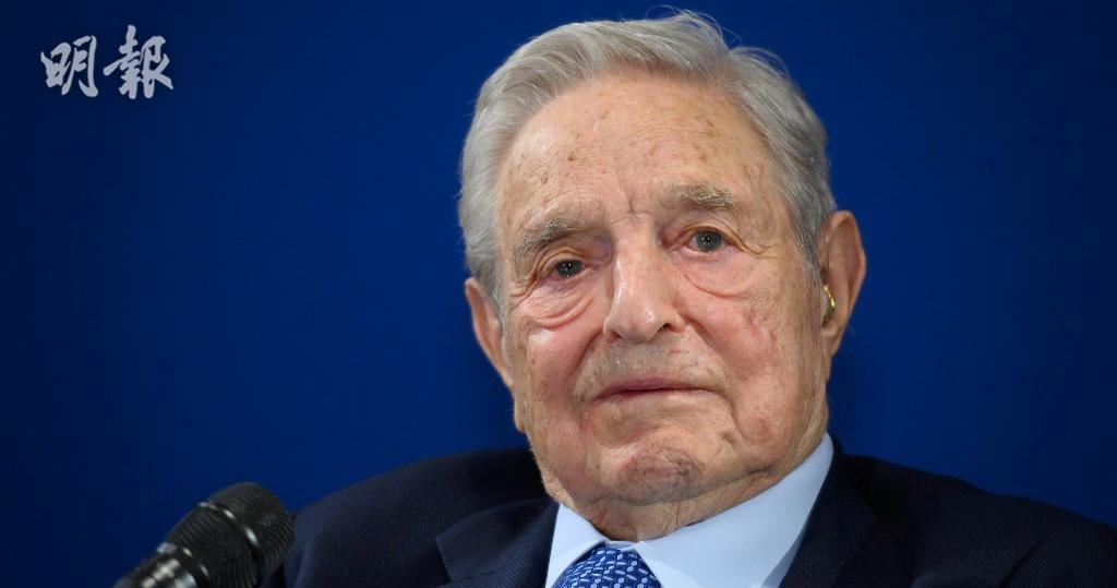 知名投資者索羅斯(George Soros)(圖)以狙擊英鎊及港幣,早前則發揮人棄我取的精神,接下韓裔基金經理Bill Hwang被斬倉時投行沽售的股票。