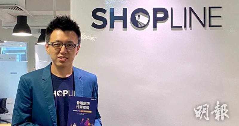 SHOPLINE香港區總經理韋百濤