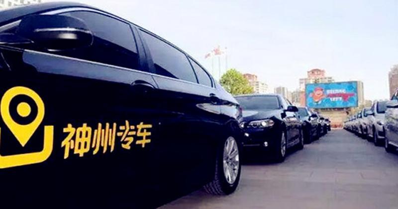 神州租車首季轉盈 賺567萬人幣