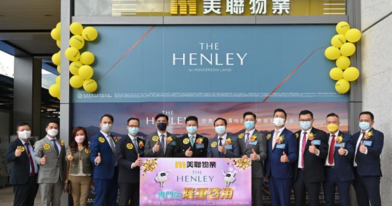 THE HENLEY I首推開放式戶 最快下周發售