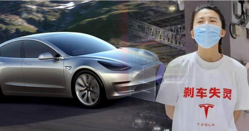 4月Tesla在內地銷售急降。上月19日在上海國際車展上有身穿印有Tesla車標圖案及「剎(煞)車失靈」字樣T恤的女子到Tesla車前示威。