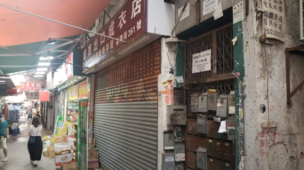 鄧成波家族2380萬沽基隆街舖,5年升四成