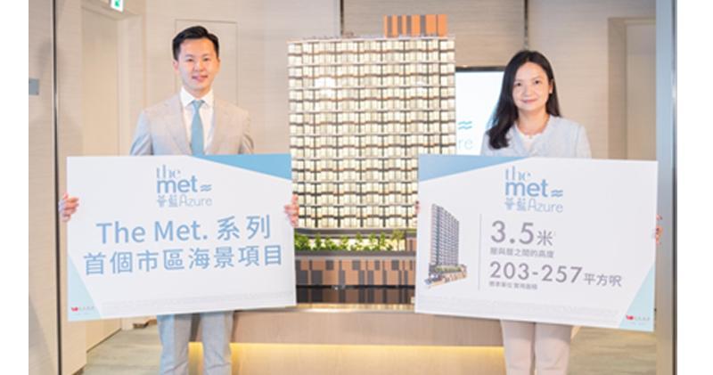 薈藍料快獲批預售 最細181呎細絕青衣。右為程德韻。
