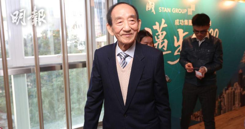 金朝陽:與鄧成波物業交易未完成 正尋求法律意見