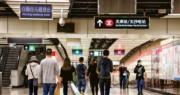 港鐵巴士車費增 4月本港通脹升至0.7%
