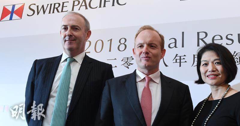 太古「第六代傳人」施銘倫(中)返英,由白德利(左)接任主席。