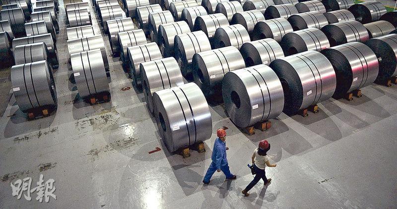 5部委約談礦企穩大宗商品價格 資源股挫