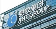 螞蟻旗下花唄、借唄兩隻ABS項目狀態顯示「終止」 規模涉180億人幣