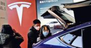 Tesla宣布中國建數據中心 中央要求處理數據要「維護國家安全」