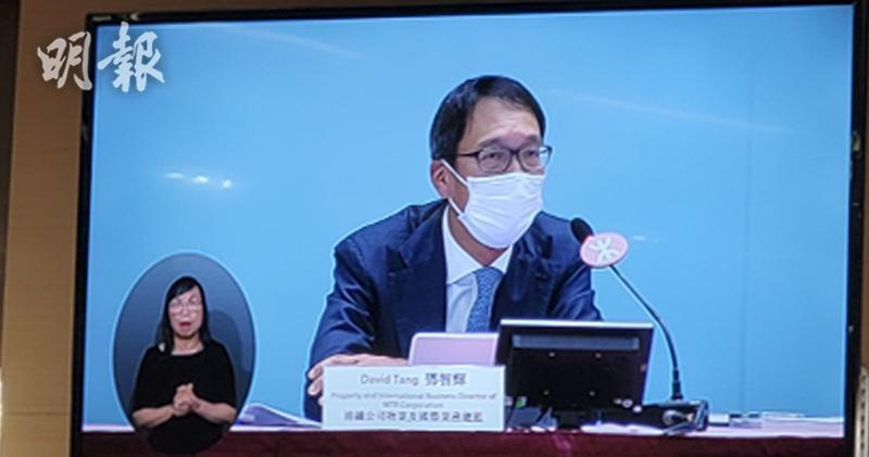 港鐵:小濠灣首期住宅料於2024年招標