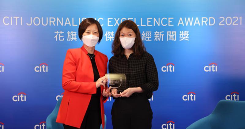 花旗香港及澳門區行政總裁伍燕儀(左)向本報記者馬迪帆頒發「財經新聞生力軍獎」。