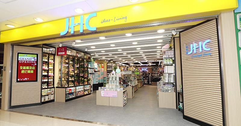 日本城與友和達成戰略合作 涉營銷、倉儲範疇