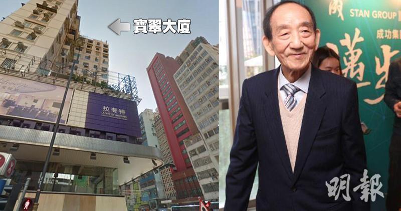 「舖王」鄧成波家族放售39項物業 市值41億