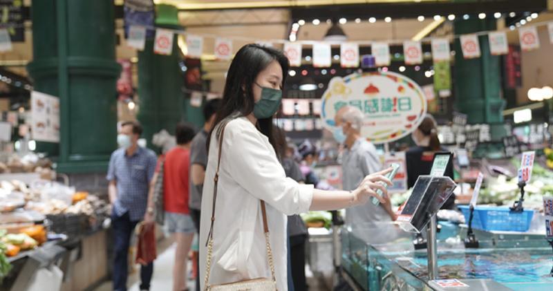建華「香港街市」聯同WeChat Pay 推電子消費優惠