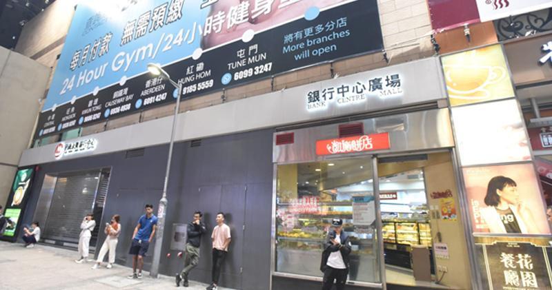 迪生創建2億租銀行中心巨舖 租期6年