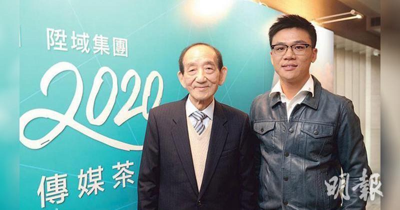 鄧成波家族1800萬沽長洲全幢物業