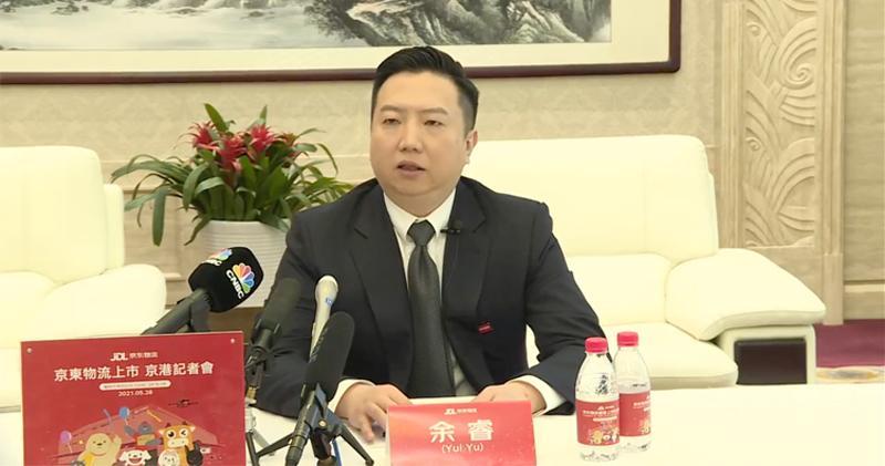 京東物流CEO:跨境物流近期將有突破