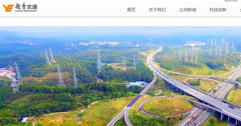 越秀交通基建:4月廣州北二環高速路費收入逾1億元人幣
