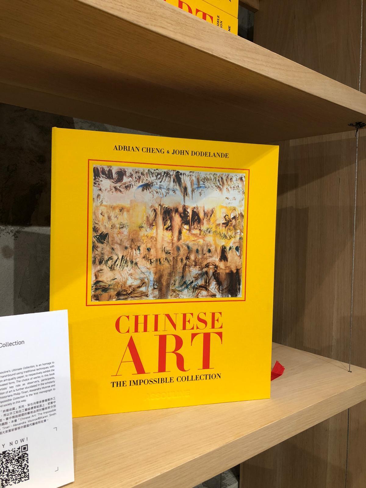 鄭志剛與藝術收藏家兼企業家John Dodelande合著的《Chinese Art: The Impossible Collection》。