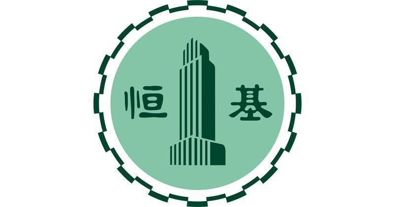 恒地耀東街項目批強拍 底價5.24億