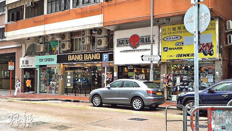 有「氣槍街」之稱的廣華街,以售賣軍用品模型聞名,是War Game愛好者的朝聖地。(劉焌陶攝)