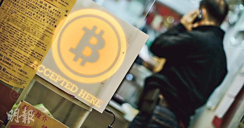 美監管機構稱考慮收緊加密貨幣監管