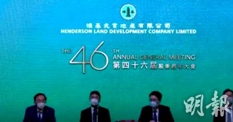 左起為林高演、李家傑、李家誠(媒體視象會)