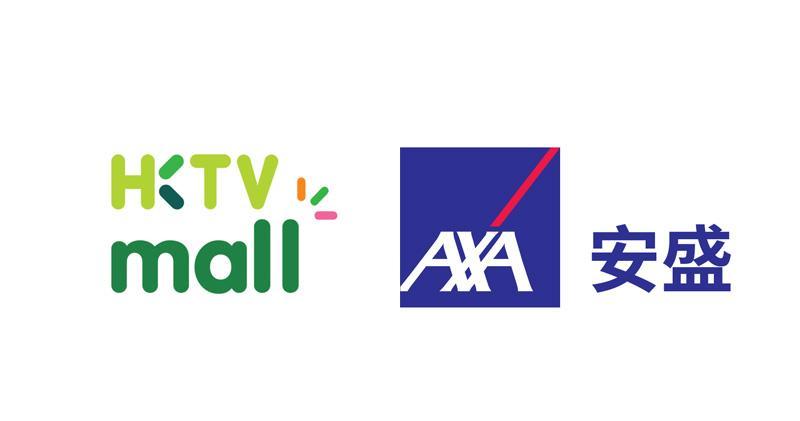 HKTVmall與AXA安盛合作 平台首推自願醫保產品
