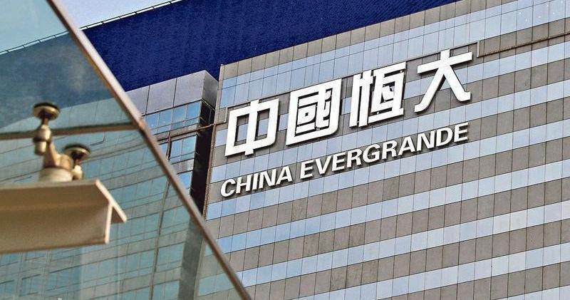 中國恒大五月合約銷售僅按年升6%