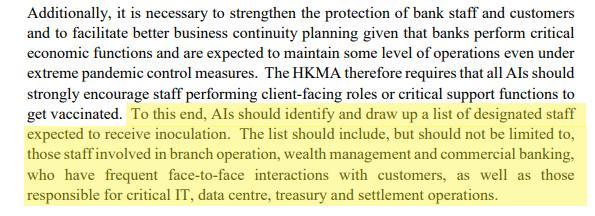 金管局澄清 僅要求銀行提交部門名稱及打針員工數目