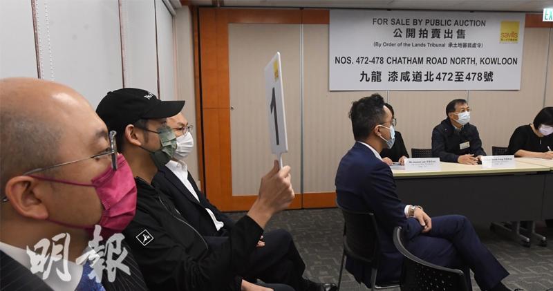 公開拍賣出售九龍漆咸道北472至478號(九龍內地段1526號A分段及其增批部分),申請強拍的永義國際以底價3億元投得。