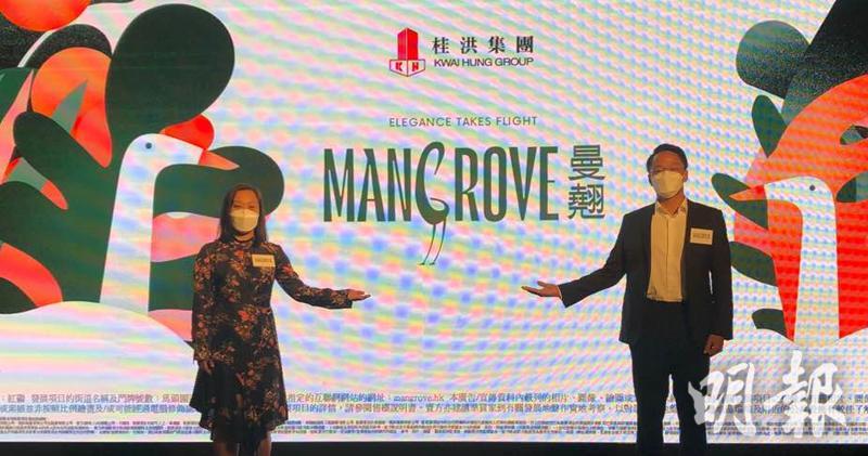 莫潔雯(左)、凌俊偉(右)