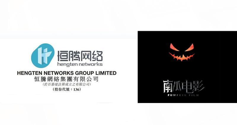 恒騰南瓜電影APP 5月新會員逾654萬