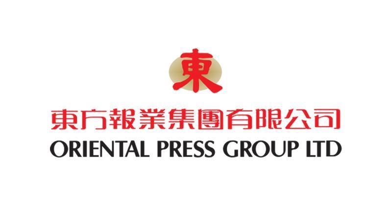 東方報業發盈喜 賺最少2億元元