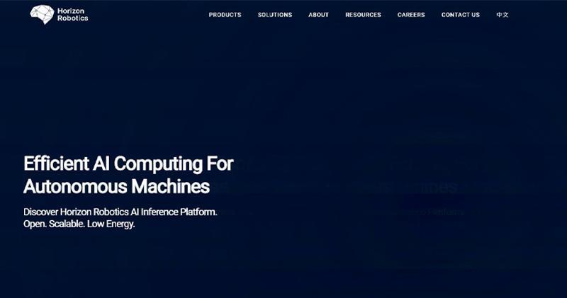 英特爾支持的地平線機器人擬考慮在美國IPO 集資78億元
