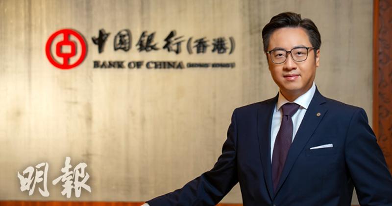 中銀香港首季人民幣投資產品交易量按年升逾1倍