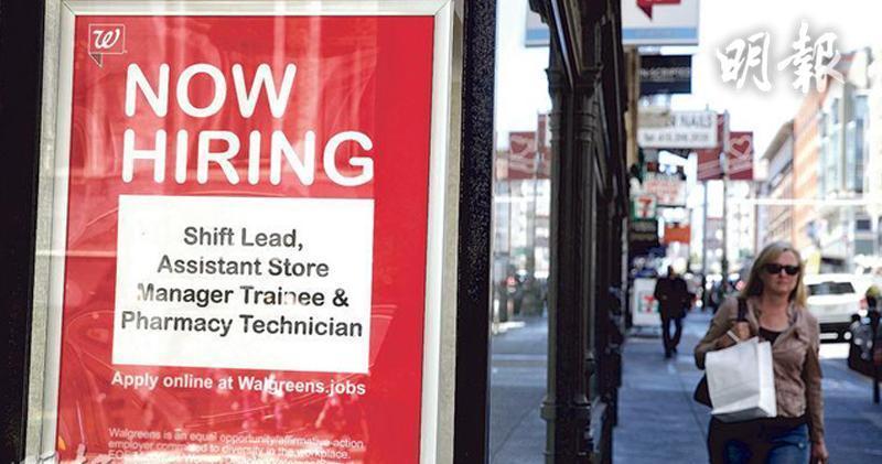 美國5月「小非農」職位增長近百萬個